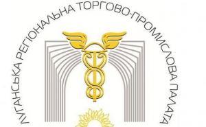В Луганской области остановили проведение любых нотариальных действий