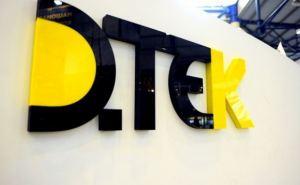 В компании ДТЭК призвали Порошенко к переговорам