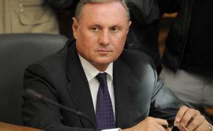 Ефремов заявил, что напряженная ситуация в Луганской области создается сознательно