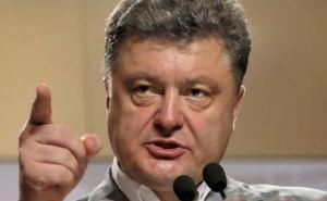 В Украине идет война нового типа. —Порошенко