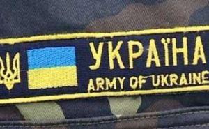 С начала АТО на Востоке погибли 156 украинских военных