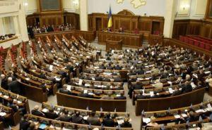 Верховная рада Украины закрылась до 1июля