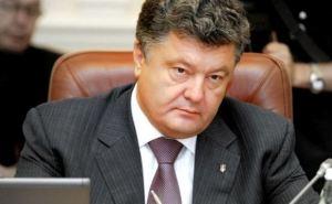 Луганские спортсмены и тренеры обратились к Петру Порошенко