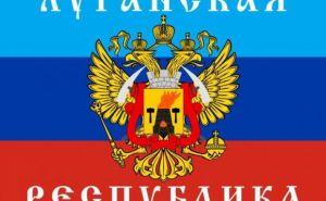 Власти ЛНР считают, что Украина и Россия фактически признали республику