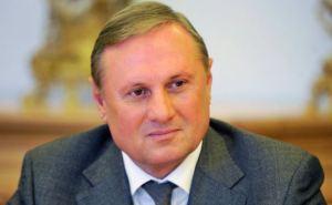 Ефремов прокомментировал законопроект о прекращении полномочий Луганского облсовета
