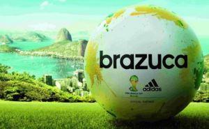 Чемпионат мира по футболу: какие команды играют 29июня?