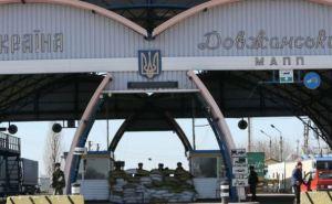Обстрелян пункт пропуска «Должанский» на Луганщине