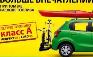 В сети подТМ «Параллель» стартовали продажи бензина класса А