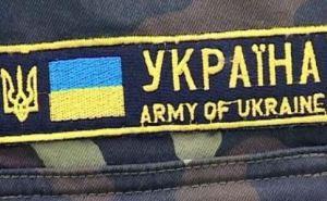 Украина увеличит объемы производства собственного оружия