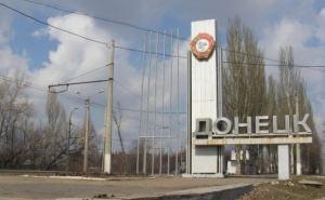 Для восстановления Донецкой области создадут специальное агентство