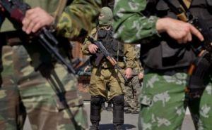 Вооруженные люди покинули здание областного Госказначейства в Луганске