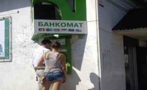 Карта мира востока Украины: ПриватБанк восстановил работу еще 4-х отделений на Луганщине: в Лисичанске и Лугутино