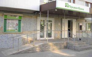 ПриватБанк восстановил банковскую инфраструктуру Нового Света и расширяет сеть самообслуживания в Красноармейске и Константиновке