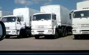 На восток Украины направили 280 автомобилей с российским гуманитарным грузом