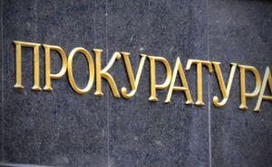 В Украине восстановили институт военных прокуратур