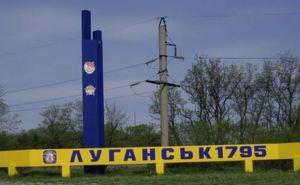 В центре Луганска обстреляли супермаркет и аптеку. —Местные жители