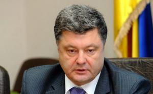 Порошенко прокомментировал въезд российского гуманитарного конвоя в Луганскую область