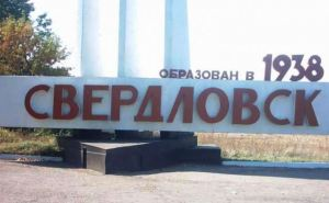 Свердловск оказался на грани гуманитарной катастрофы