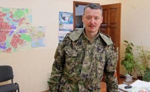 Стрелков создает «общую армию ДНР и ЛНР»
