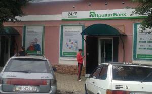 ПриватБанк восстановил отделения в Горняке и Комсомольском и открыл новое отделение в Старобельске