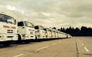 Гуманитарная колонна выехала из Луганской области обратно в Россию
