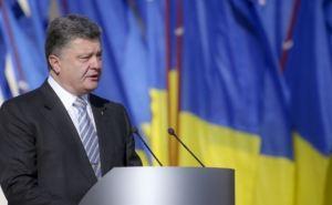 Порошенко заявил, что АТО войдет в историю как Отечественная война 2014 года