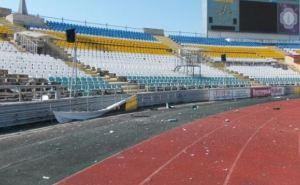 Гендиректор «Зари» рассказал о разрушениях на стадионе «Авангард»