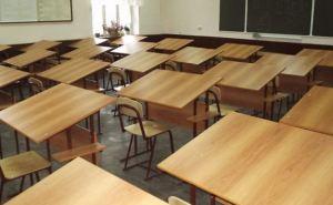 Школы Луганска 1сентября не откроются