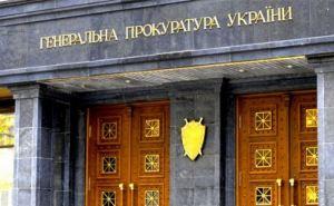 Генпрокуратура уверена, что российский конвой не вывозил оборудование луганских заводов
