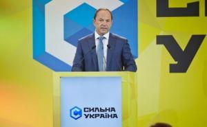 То, что власть делает с курсом национальной валюты— трагедия для страны. —Сергей Тигипко
