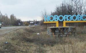 Украинская армия отдала Новоазовск и готовится защищать Мариуполь. —Сводка АТО за 27августа