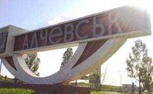 В 40 километрах от Луганска появилась мобильная связь