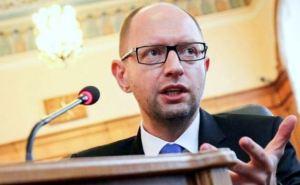 Правительство вводит адресную помощь тем, кто возвращается на Донбасс. —Яценюк