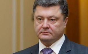 Законопроект об особом статусе отдельных районов Донецкой и Луганской областей будет внесен в парламент. —Порошенко