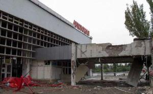 Перспектив в этом городе больше нет. —Рассказ о поездке в Луганск