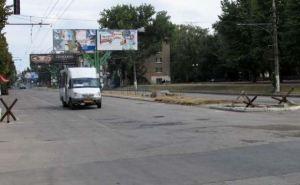 В Луганске цены на продукты идут на спад. —Рассказ о поездке в город