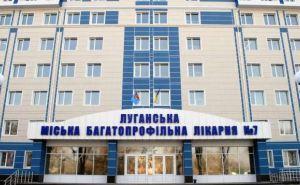 Как работают больницы в Луганске?