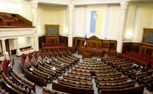 Верховная рада приняла закон об особом статусе районов Донбасса и амнистии. —Twitter