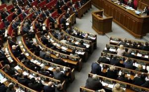 Верховная рада обнародовала текст законопроекта об амнистии