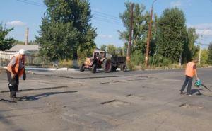 В Северодонецке начали ремонтировать дороги