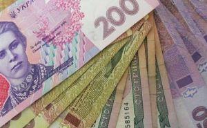 В Луганске обещают выплатить по тысяче гривен пенсии. —Местные жители
