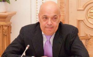 Москаль заявил, что Кабмин согласовал его кандидатуру на должность губернатора Луганской области