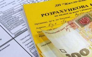 Рада запретила штрафовать жителей Донбасса за несвоевременную оплату услуг ЖКХ