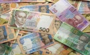 В Луганске начали работать некоторые отделения украинских банков