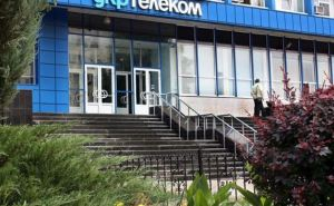 «Укртелеком» принимает от луганчан заявления на перерасчет оплаты