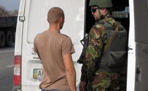 Как украинские пограничники контролируют полосу безопасности вдоль зоны АТО? (фото)