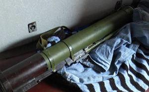 В поезде Луганск-Одесса обнаружили гранатомет, патроны и тротиловую шашку (фото)