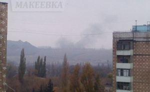 В Макеевке прогремел взрыв (фото)