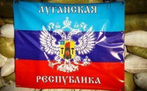 В самопровозглашенной ЛНР будет два государственных языка