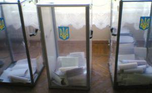 Выборы в Луганской области: обработано 14% протоколов (список лидеров)